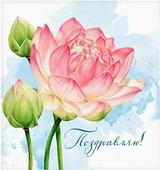 """Мини-открытка Дарите Счастье """"Поздравляю. Георгины"""", 7 х 7 см"""