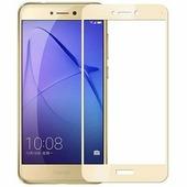 Противоударное защитное стекло Full Screen Cover 0.3 mm золотое Huawei P8 Lite 2017