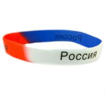 Браслет силиконовый Россия (100 шт.)