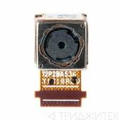 Камера задняя 5M для Asus 173X c разбора (04081-00150800)