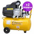 Воздушный компрессор Skiper AR25A