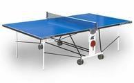 Теннисный стол уличный с сеткой START LINE Compact Outdoor 2 LX