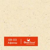 Жидкий гранит GraniStone, коллекция Quark, арт. 09-03 Афины
