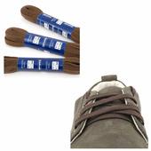 Шнурки Saphir (плоские, 8мм) (Цвет-37 Коричневый medium Размер-75 см)