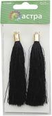 """Кисти для бижутерии """"Астра"""", цвет: черный, 9,5 см, 2 шт. 7715385"""