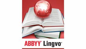 ABBYY Lingvo x6 Европейская Домашняя версия