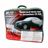 Чехол для автомобиля AVS СС-520 4XL (43420)