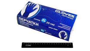 """Перчатки латексные синие универсальные """"XL"""" high risk (25пар/10уп).3802/171hr"""