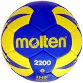 Мяч гандбольный Molten H3X2200BY