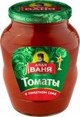Дядя Ваня томаты в томатном соке неочищенные, 680 г