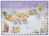 """Новогоднее письмо-конверт """"Феникс Презент"""" 29,5 x 21 см, """"Деду Морозу с тройкой"""""""