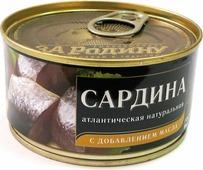 Сардина атлантическая За Родину натуральная с добавлением масла, 185 г