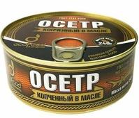 Осетр копченный в масле Ecofood Armenia 240г