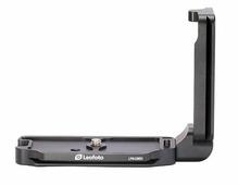 Угловая штативная площадка Leofoto LPN-D850N для Nikon D850