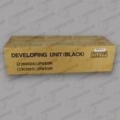 Kyocera Блок девелопера 2A693241