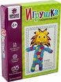 """Набор для изготовления игрушки из носков """"Лев"""", 3522329"""