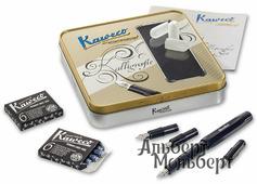 Набор для каллиграфии Kaweco Calligraphy из черной ручки, картриджей и перьев в кейсе
