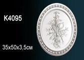 Лепнина Перфект Панно PERFECT K4095