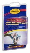 """Клей-холодная сварка """"ASTROhim"""", для алюминия, 55 г"""