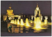 """Открытка (открытое письмо) """"Москва. ВДНХ СССР"""" фот. Давыдов 1986 A501301"""