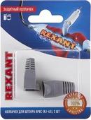 Rexant 06-0084-A2 защитный колпачок для штекера 8Р8С (Rj-45), 2 шт
