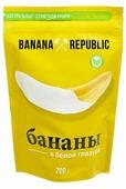 Banana Republic Банан сушеный в белой глазури, 200 г