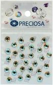"""Стразы термоклеевые Preciosa """"Citrine AB SS20"""", цвет: перламутровый, 30 шт. 551779"""