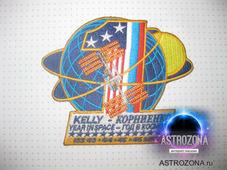 Эмблема Kelly - Корниенко: Год в космосе