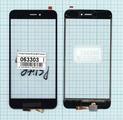 """Тачскрин для Huawei P8 Lite (2017) 5.2"""", черный"""