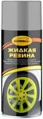 """Резина жидкая """"ASTROhim"""", цвет: серебристый, 520 мл"""