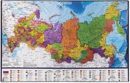 Brauberg Настольное покрытие с картой России 38 х 59 см. 236776