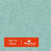 Жидкий гранит GraniStone, коллекция Quark, арт. 09-14 Бали