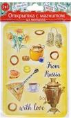 """Открытка cувенирная Magic Home """"Русские угощения"""", с магнитом. 77087"""