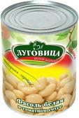 """Овощные консервы Луговица """"Фасоль белая натуральная в томатном соке"""", 360 г"""
