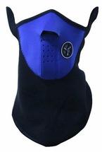 Балаклава. маска на пол-лица (модель №1) синяя