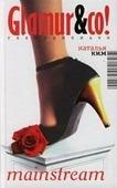 "Ким, Наталья Викторовна ""Mainstream: Роман"""