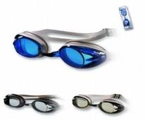 Очки для плавания Fashy Power 4155