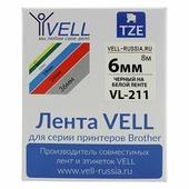 Лента Vell VL-211 (Brother TZE-211, 6 мм, черный на белом) для PT 1010/1280/D200/H105/E100/ D600/E300/2700/ P700/E550/97...