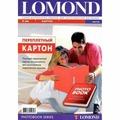 Переплетный картон Lomond, 426х303 мм, 2мм, 10 л. (1511002)