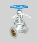 Клапан запорный (вентиль) стальной фланцевый 15с22нж Ду15