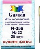 """Иглы ручные """"Gamma"""", гобеленовые, с закругленным острием, 22, 25 шт"""