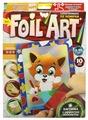 Danko Toys Аппликация из фольги Foil Art Лисичка