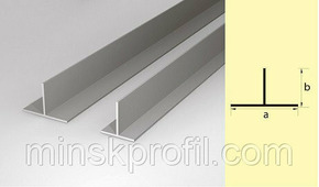 Тавр алюминиевый 25х25 300см