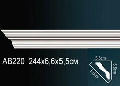 Лепнина Потолочный плинтус перфект AB220