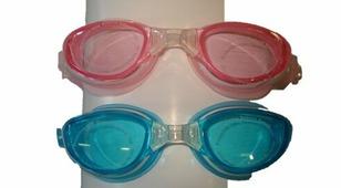 Очки для плавания Libera GT21