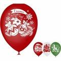 """Страна Карнавалия Набор шаров воздушных 12"""" """"Новый год"""", 5 шт"""