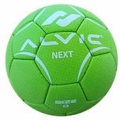 Мяч гандбольный Alvic Next размер 0