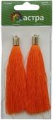 """Кисти для бижутерии """"Астра"""", цвет: оранжевый, 9,5 см, 2 шт. 7715385"""