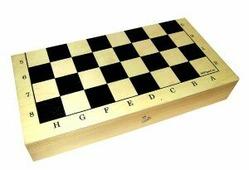 Шахматы деревянные обиходные