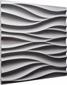 Стеновая декоративная гипсовая 3D панель Air Stone Танзания П01